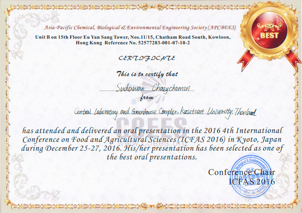 รางวัล The Best Oral Presentation - ICFAS 2016