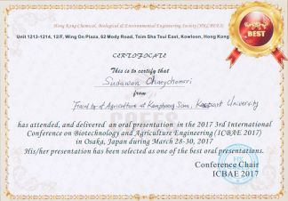 The Best Oral Presentation (ICBAE 2017)